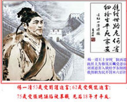 """杨一清是何许人也?为何能够被称为""""出将入相,文德武功""""?"""