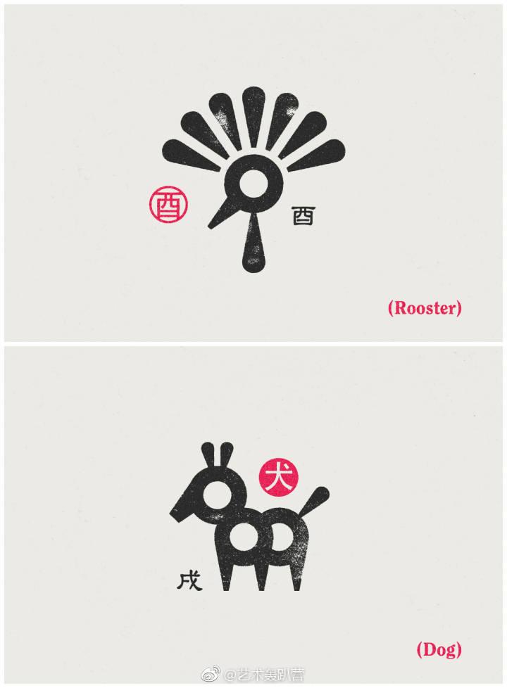 意大利设计师vacaliebres关于中国十二生肖的图形设计图片