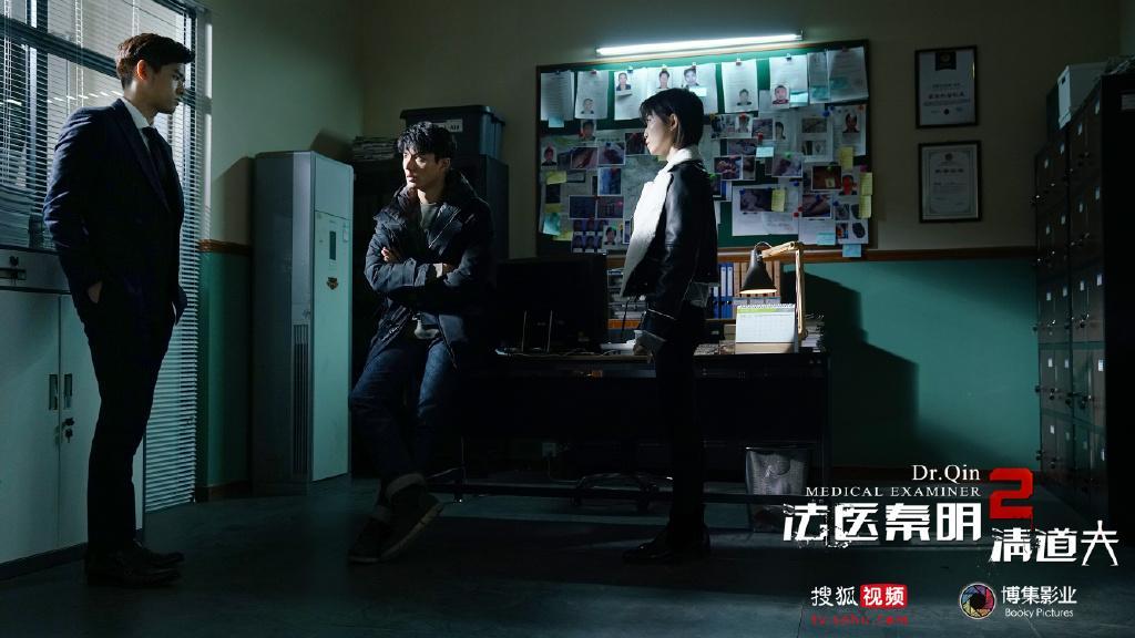 《法医秦明2清道夫》:看这种有颜有技悬疑剧,总觉得脑子不够用