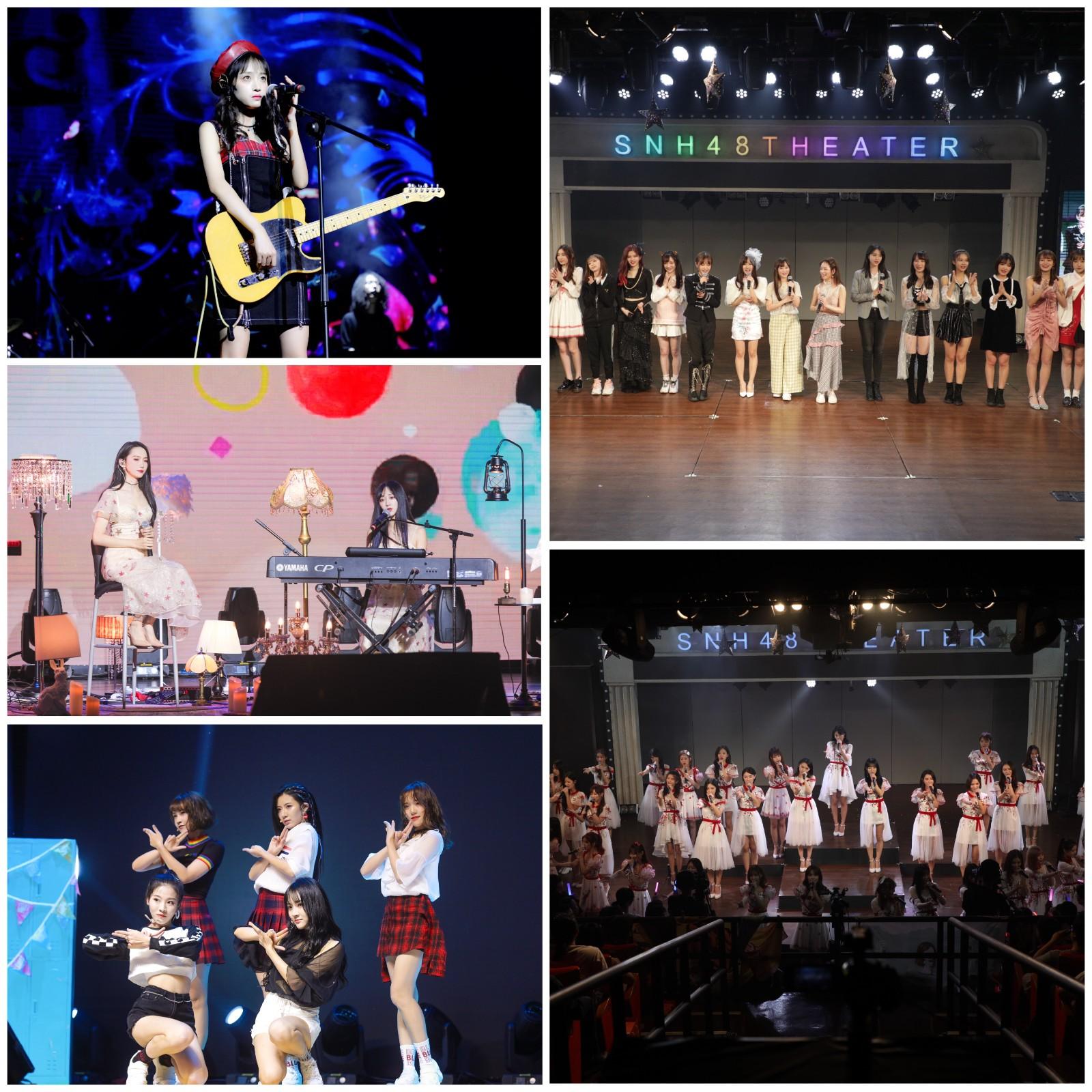 SNH48星梦剧院五周年庆典圆满落幕 数百万粉丝共同守护梦想