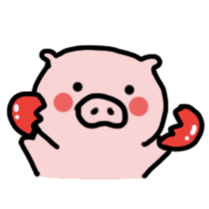 一坨粉猪小头像 超级萌!微信也有他的系列表情包,搜一坨粉猪就有了!