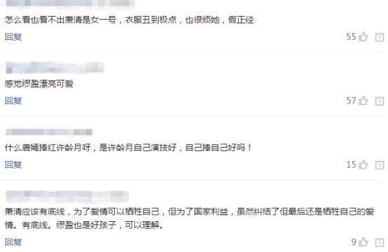 唐嫣新劇《歸去來》再次捧紅女二號,回應:我不太在意這些