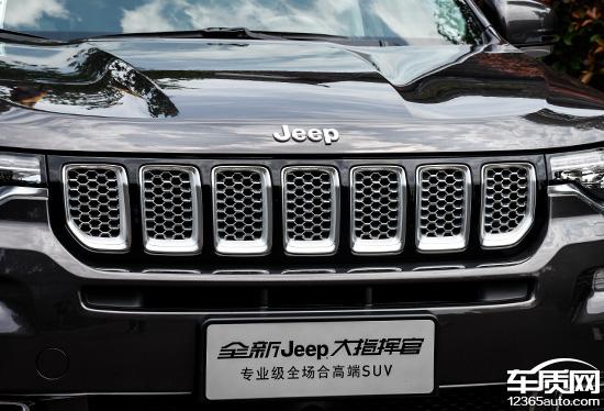 这一次让情怀落地 试驾全新Jeep大指挥官