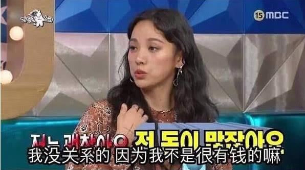 娱乐资讯_肥猫娱乐资讯:李孝利因被游客打扰,将住多年民宿低价卖给电视台