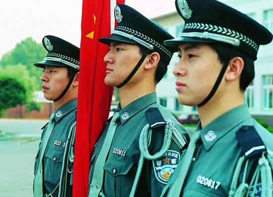 1,中国刑事警察学院