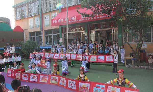 顺河回族区民族幼儿园开展庆国庆暨经典诵读活动