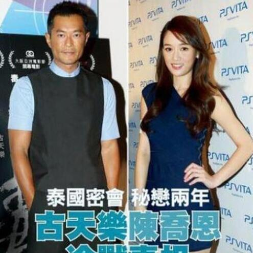 38岁陈乔恩婚期将至, 新郎不是王凯古天乐, 而是小两岁的他