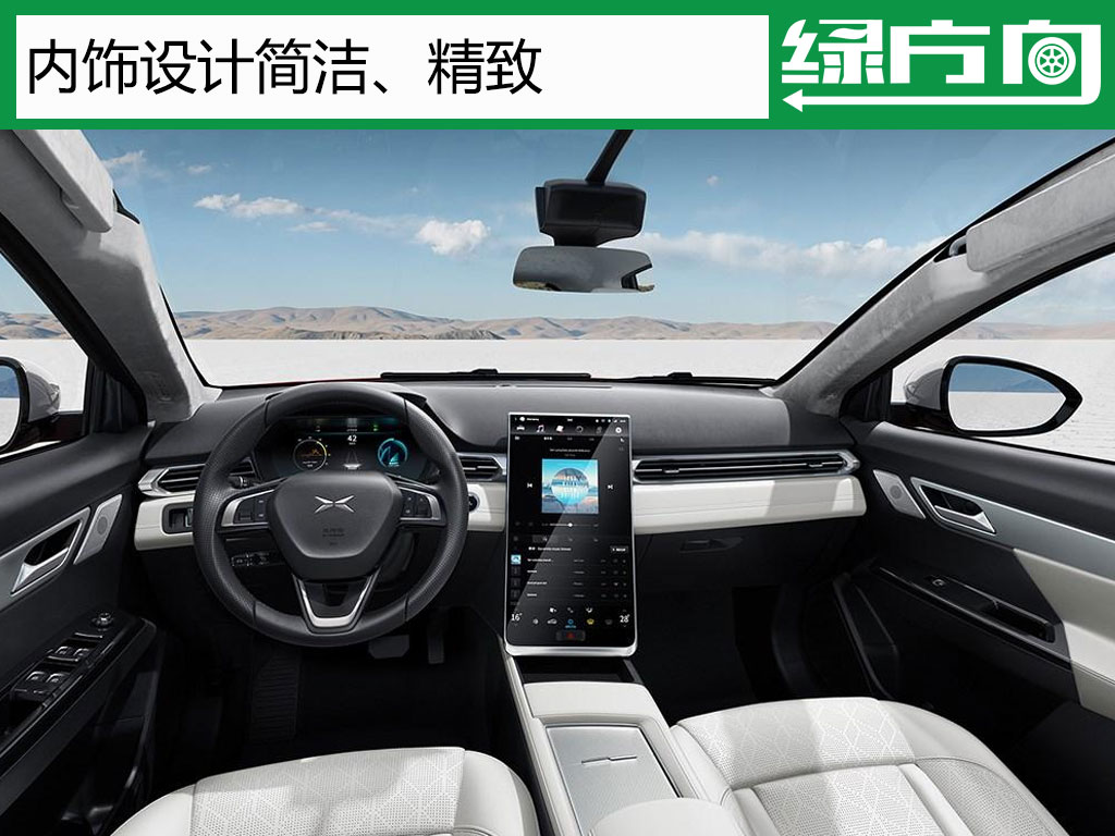 售价或超20万 续航达320km 小鹏G3紧凑型SUV今日公布预售价