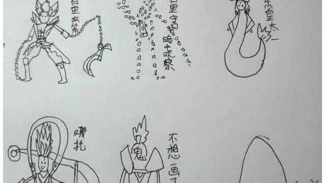 王者荣耀:小学生手绘众英雄:有的成火柴人,有的妈都认