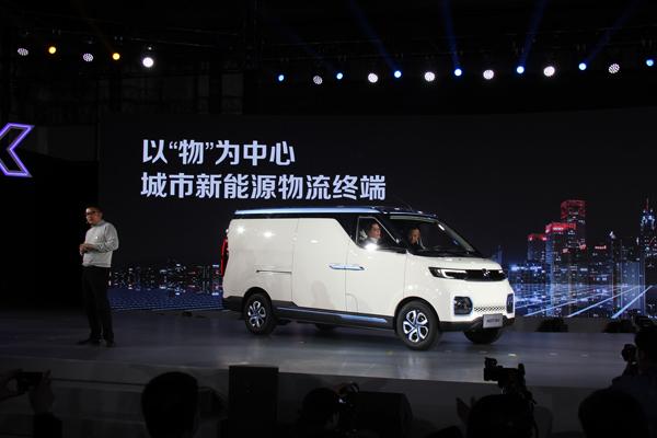 传统车企大变身 北汽昌河发布转型战略