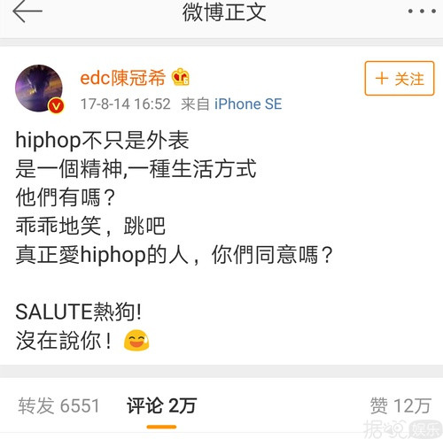 邓紫棋被陈冠希diss不会说唱,她凭什么加入中国新说唱?