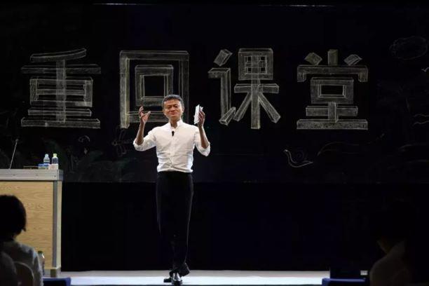 坤鹏论:创业的英雄时代开始落下帷幕,马云已经做出表率-自媒体|坤鹏论