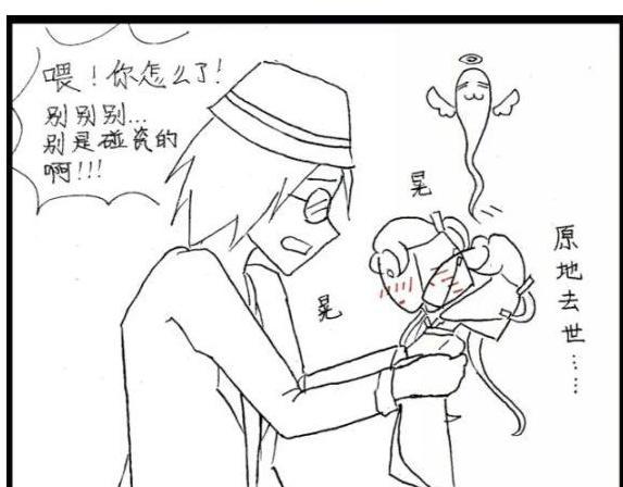 第五人格:小红蝶看到帅气的盲女,却不想被可爱升天了!