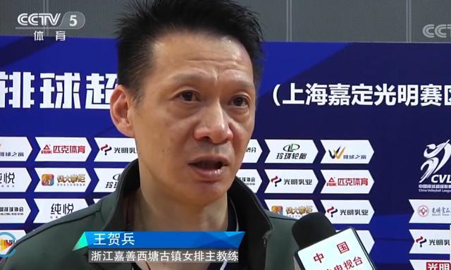 曾春蕾空降浙江女排出战世俱杯 携4大国手对阵朱婷