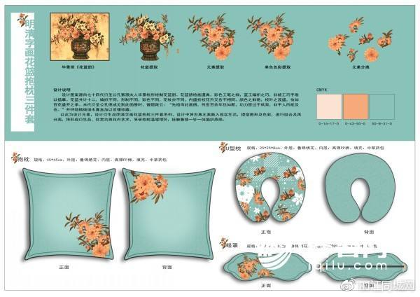 用文化的浓度稀释商业的密度 丽江文创产品设计大赛邀图片