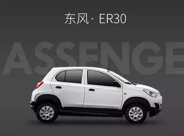 东风不再传统!10万以内的电动车俊风ER30,这才是真的酷炫风