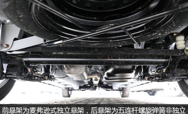 尾标750Li的可不止宝马7系 金杯750新车实拍