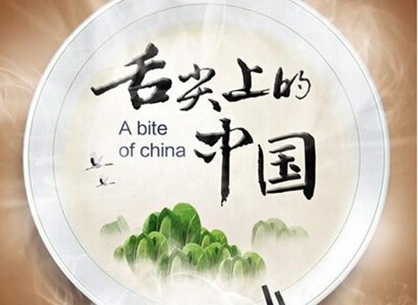 舌尖上的中国配音视频,英语趣配音app下载