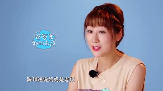 她嫁大16岁的老公,5年内生4胎,沦为生娃机器?33岁瞬间变老!