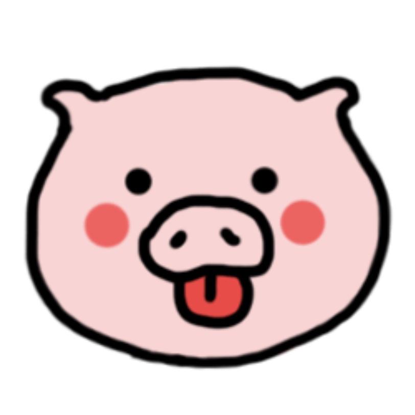 一坨粉猪小头像 超级萌!微信也有他的系列表情包,搜一坨粉猪就有了!图片