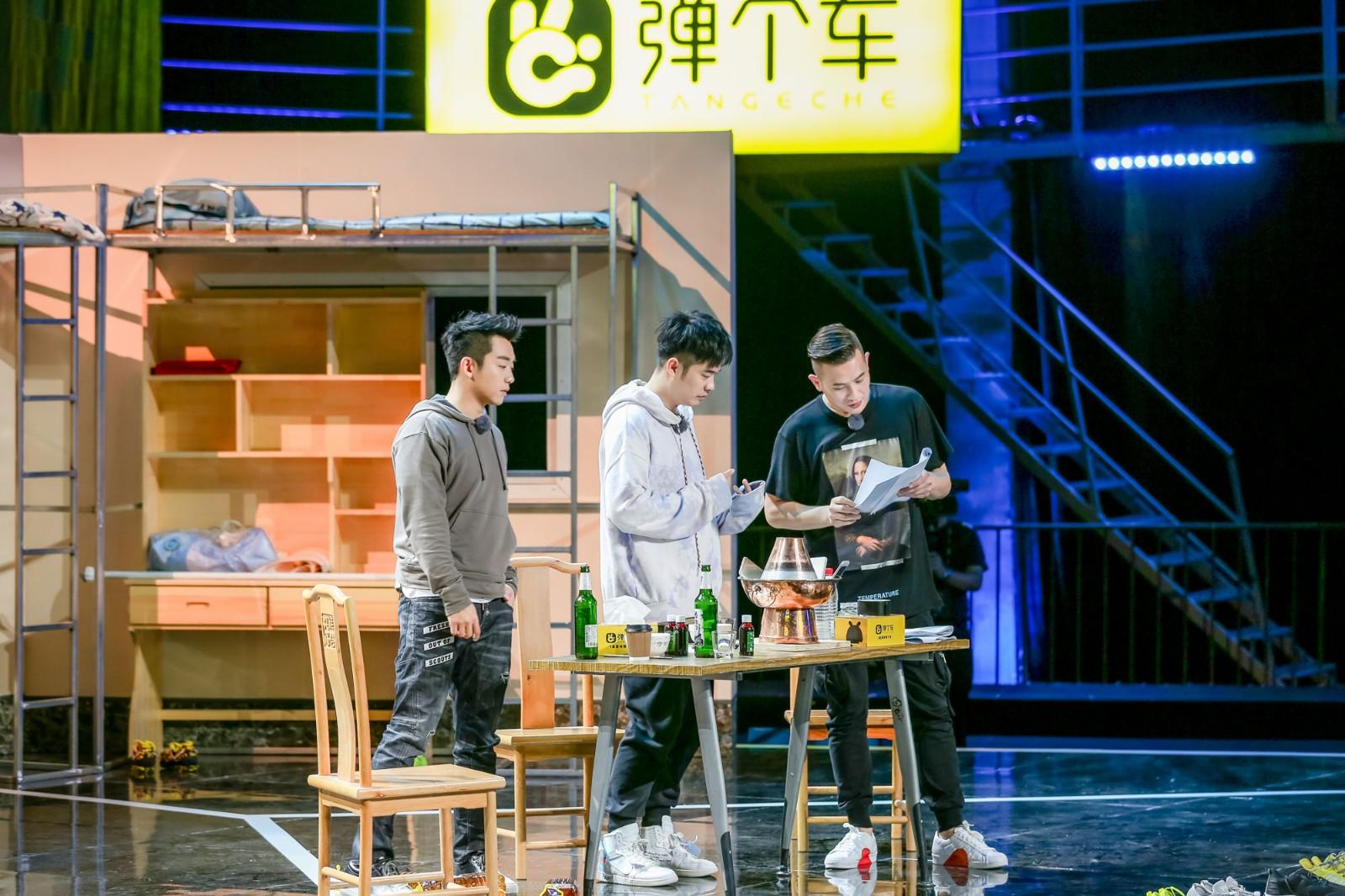 """《青春同学会》公演挑战引期待 陈赫、郑恺""""土味情话""""暖翻网友"""