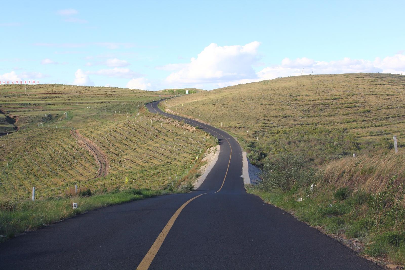 拥抱一路大美风景 和全新哈弗H6探寻草原第一天路(下)