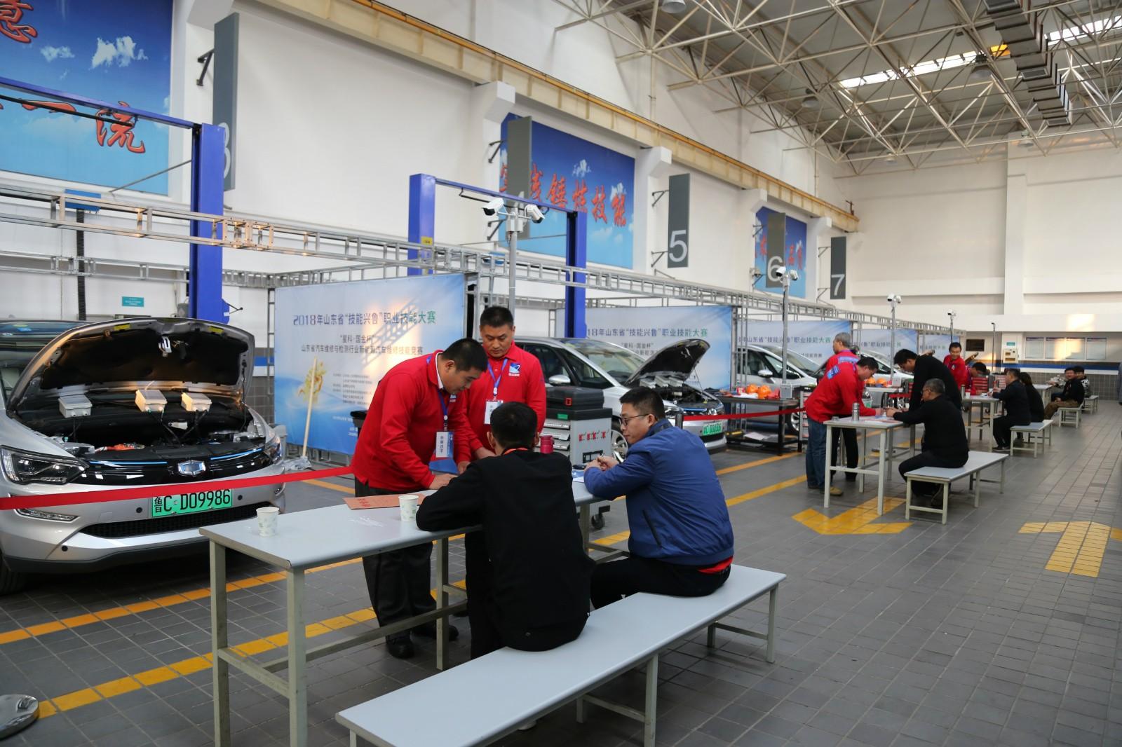 国金汽车助力山东省'技能兴鲁'职业技能大赛成功举办