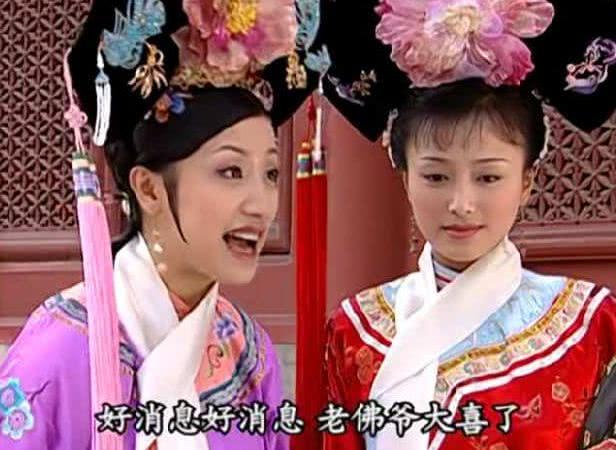 还珠格格:知画怀孕,令妃最为高兴,紫薇皱眉,尔康句句