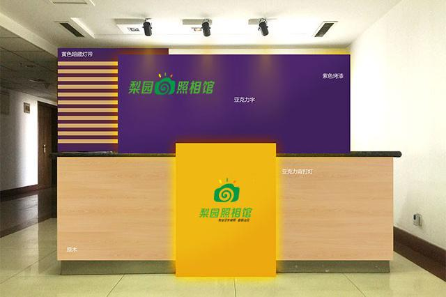 奥翰广告:企业单位logo形象墙如何设计制作最显大气上档次?