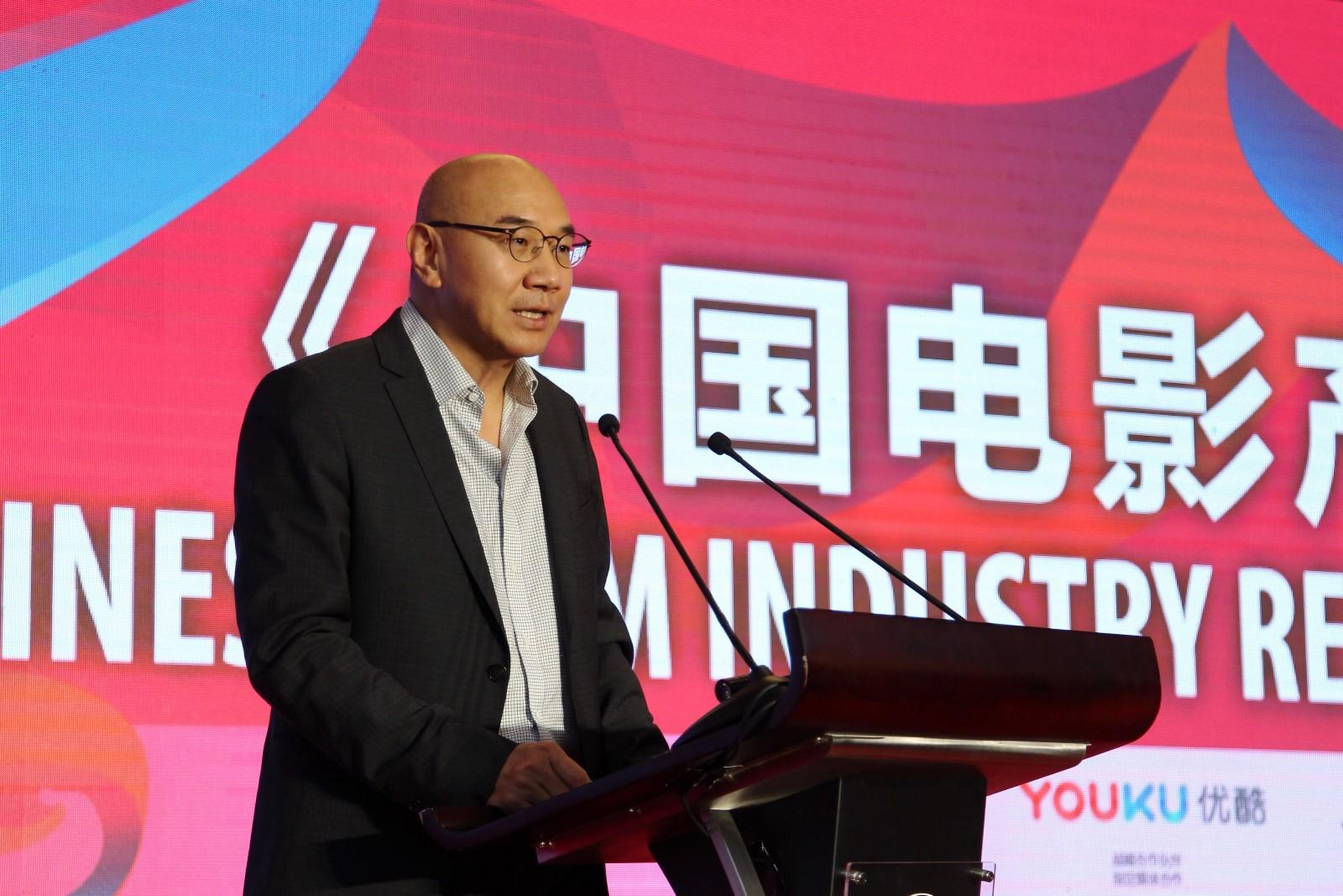 《2018中国电影产业研究报告》发布会《改革开放与中国电影》论坛