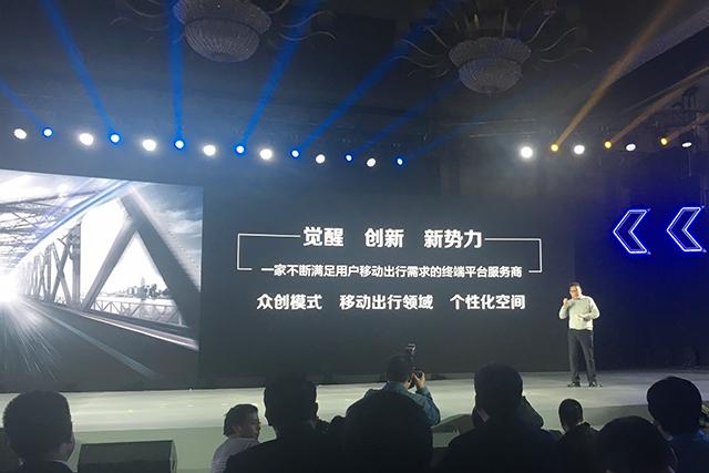 """北汽昌河""""变身""""造车新势力,聚焦人、物打造""""生态圈"""""""