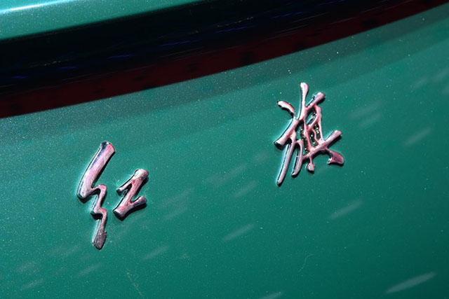 """红旗终于""""迎风飘扬""""!新车惊艳众人,配新车标,迈巴赫看完都服"""