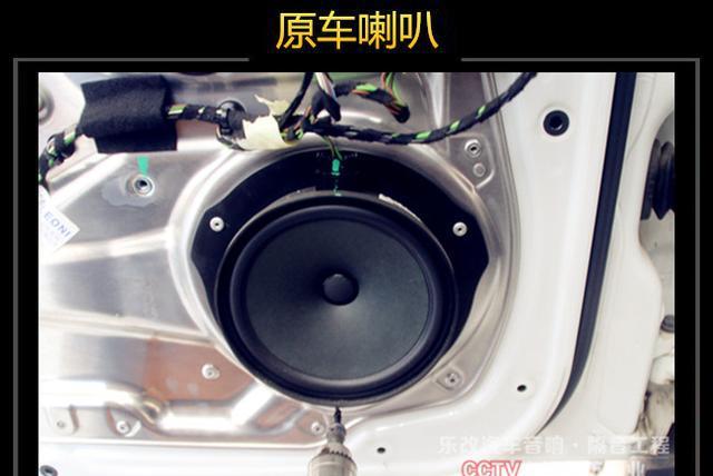 经典款奔驰GLK260汽车音响改装,简单音响改装也有大提升