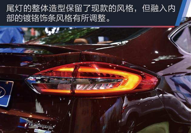 福特发布了新款Fusion