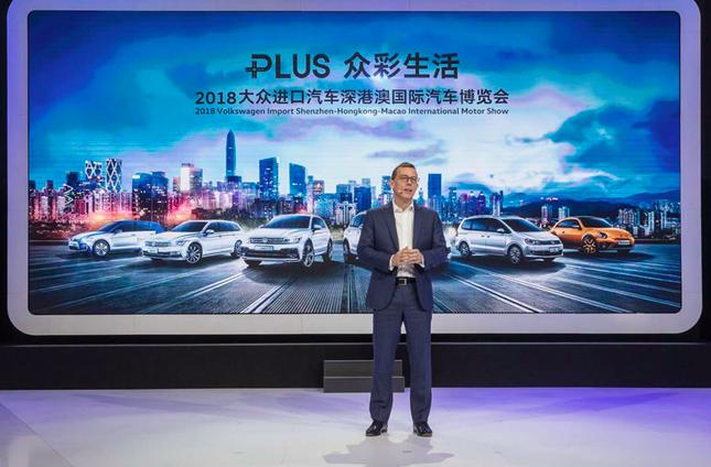 PLUS众彩生活 大众进口汽车全系亮相深港澳国际车展