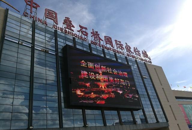 (1)中国叠石桥国际家纺城 叠石桥国际家纺城 中国叠石桥国际家纺城图片