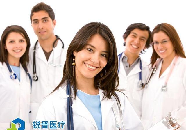 日本医学博士留学服务机构:锐晋医疗