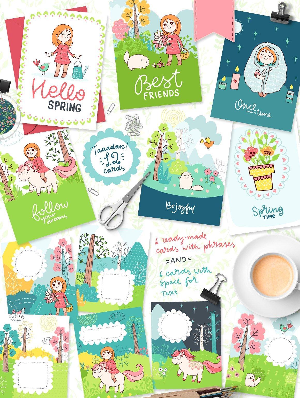 卡通春天手绘插画卡片信纸女孩动物植物 ai矢量设计素材 更多详情 >