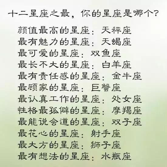 白羊钢琴谱简谱