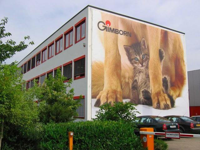 独家   高瓴全球宠物行业布局