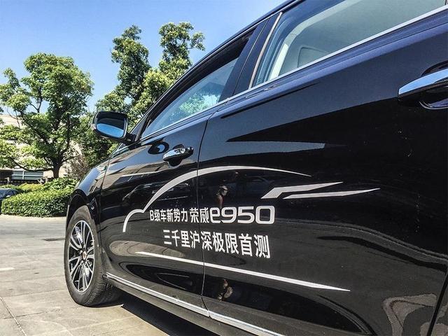 1500公里长驾实录 | 荣威e950可还好?