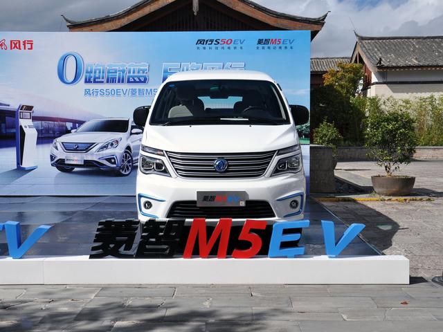 2019款风行S50EV/菱智M5EV上市 补贴后售价12.99万起