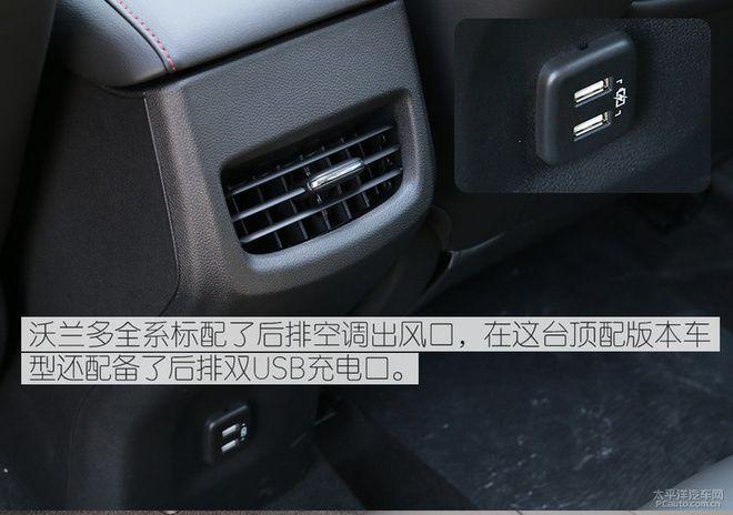 集SUV、MPV、轿车特性为一体的雪佛兰沃兰多,实际体验如何?