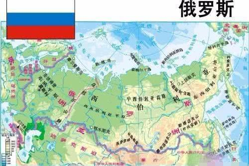 俄罗斯与前苏联时期相比,国土面积减少了多少