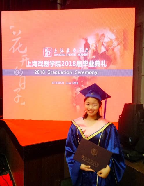 """""""莫小贝""""王莎莎研究生毕业 如今的她又美又仙超有范"""