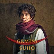 Gemini_金俊勉资源博