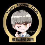 蔡徐坤妈妈团LovelyClub