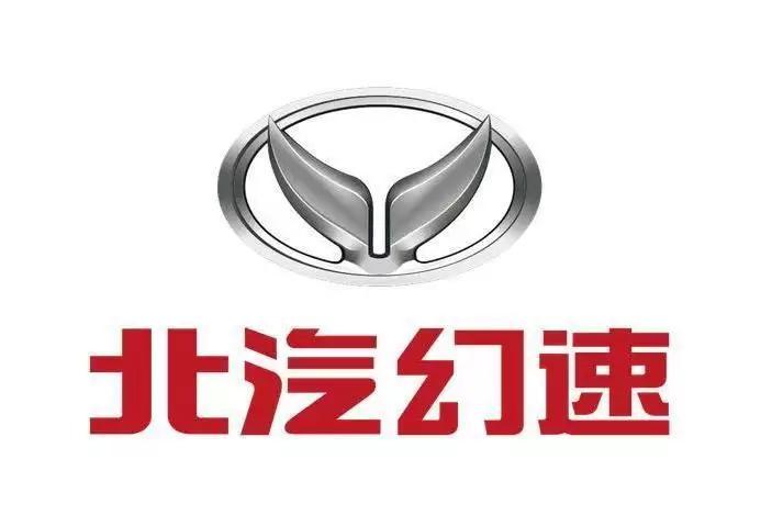 2018年国产汽车销量最高的十大汽车品牌