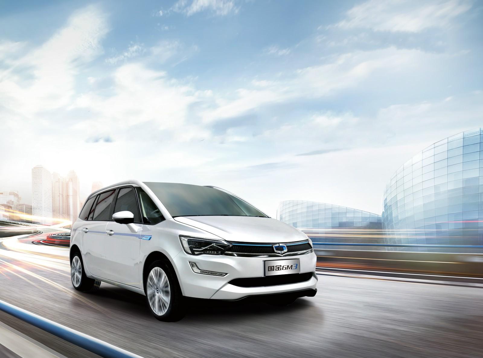 国金汽车发布三年战略  开启车型布阵新纪元