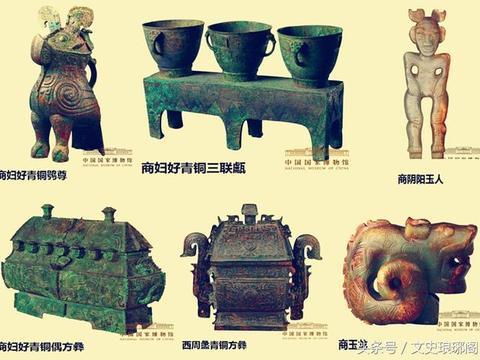 南越文物庞贝文物为何诸多相似?西汉南越与庞贝古城早有交流